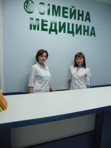 Сделать КТ в Киеве